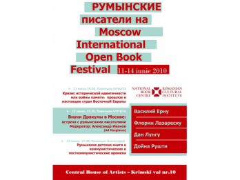 Scriitori romani la Moscow International Open Book Festival